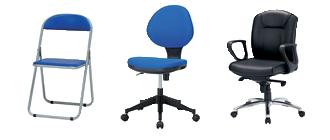 オフィス家具 椅子