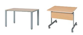 オフィス家具 テーブル