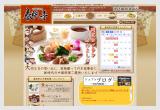 中国料理春帆亭